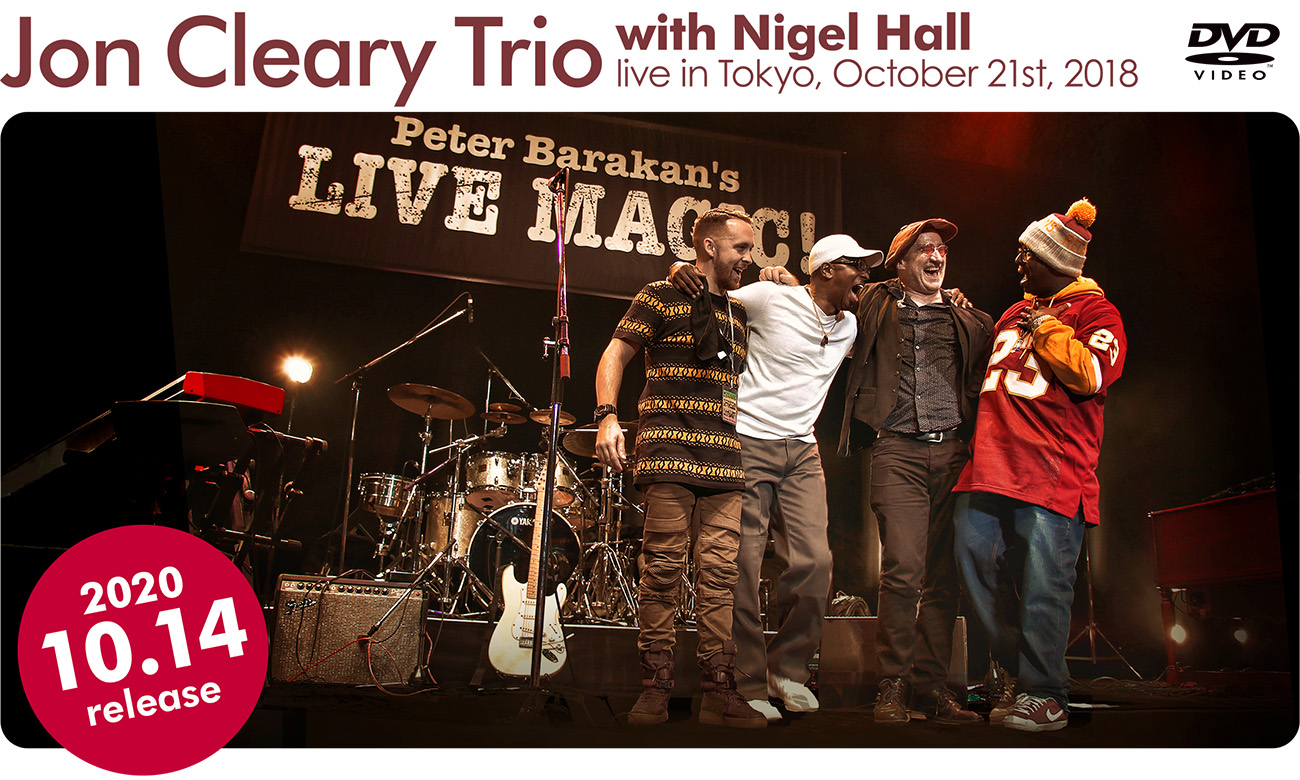 <空>Jon Cleary Trio with Nigel Hall live in Tokyo, October 21st, 2018 [DVD]